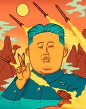 Kim Jung Un by Alex Bond '13 (Illustration)