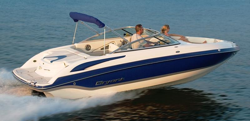 Boat Prize