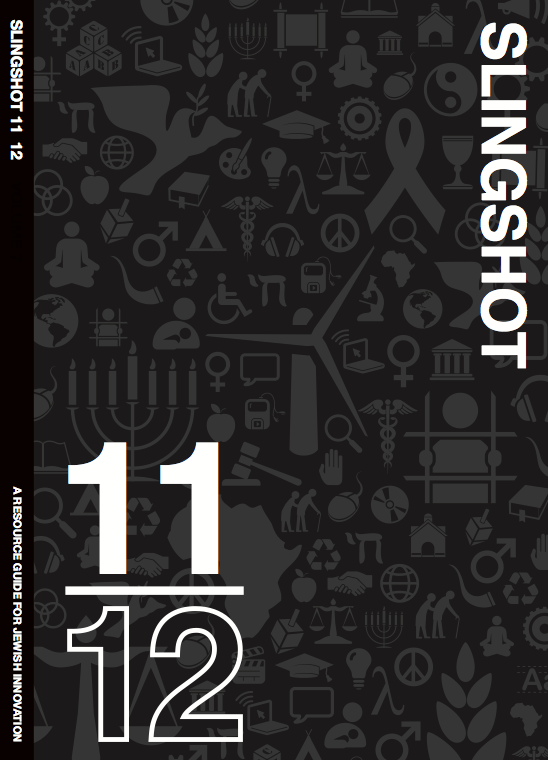 slingshot guide icon 11' - 12'