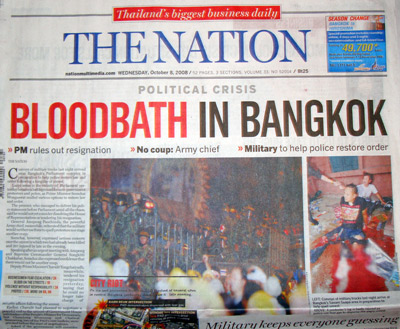 The Nation front page