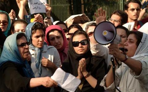 Iran Protestors Group