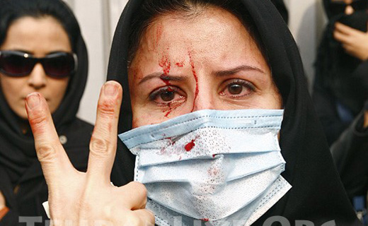 Iranian Protester