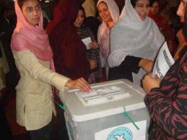 afghanistan vote