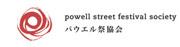 Powell Street Festival Society