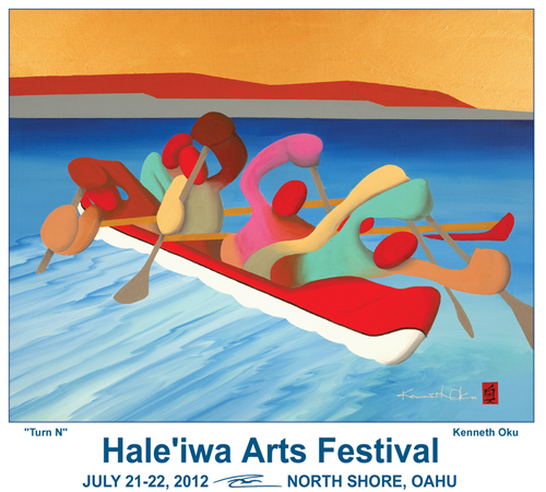 Hale`iwa shirt painting by Kenneth Oku