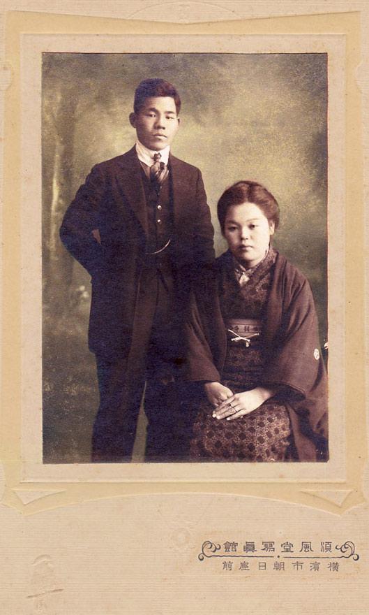Ichimaru Okazaki and Hamako M