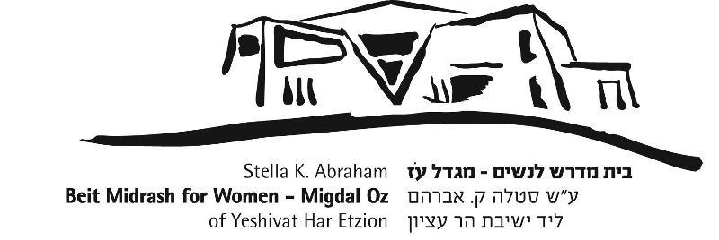 Migdal Oz logo
