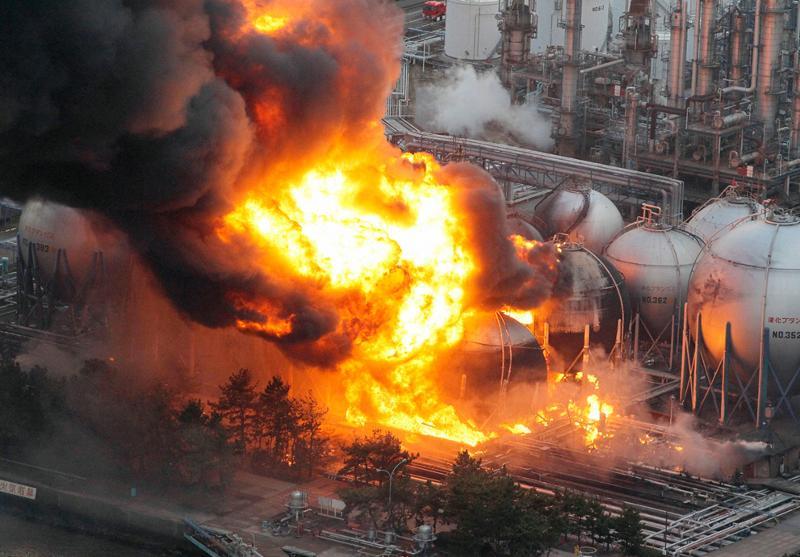Japan nuclear explosion