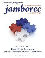 Jamboree Program