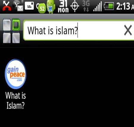 gainpeace app