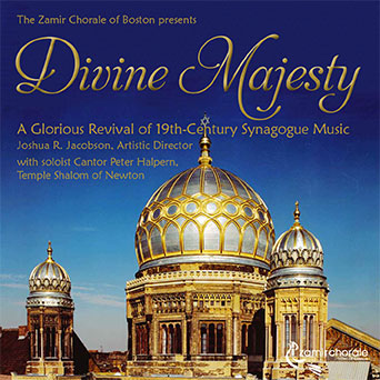 Divine  Majesty CD cover