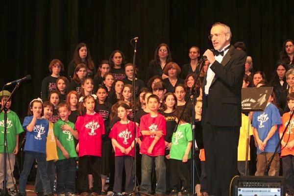 Day School concert