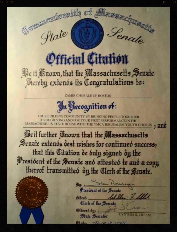 State Sen Citation
