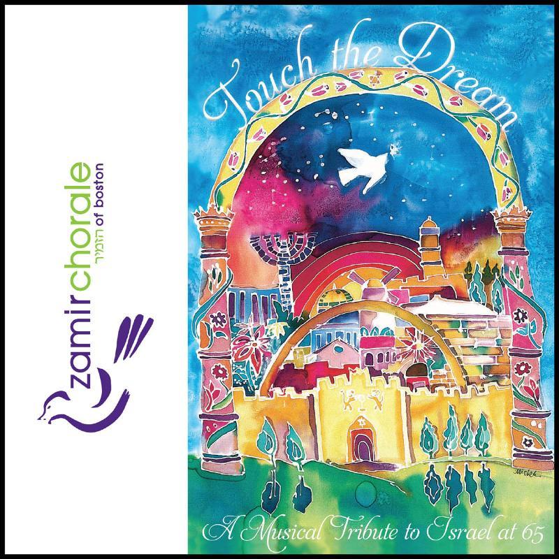 TTD CD cover