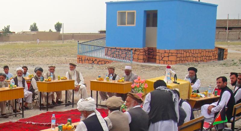 Afghan school toilet