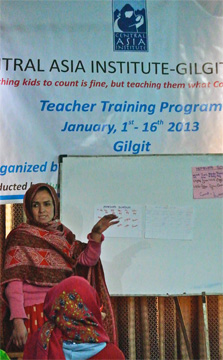 Gilgit Teacher Training