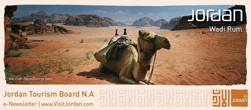 Wadi Rum Banner