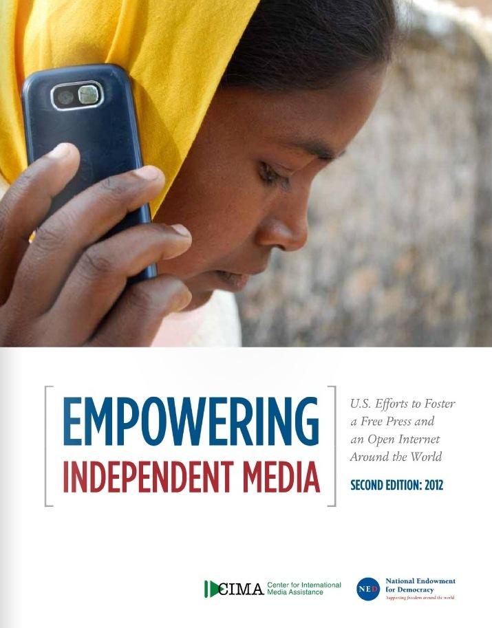 CIMA Empower II cover