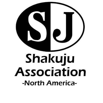 Shakuju Association