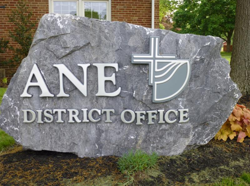 ANE District Sign