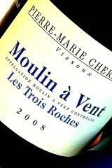 Vissoux Moulin a Vent