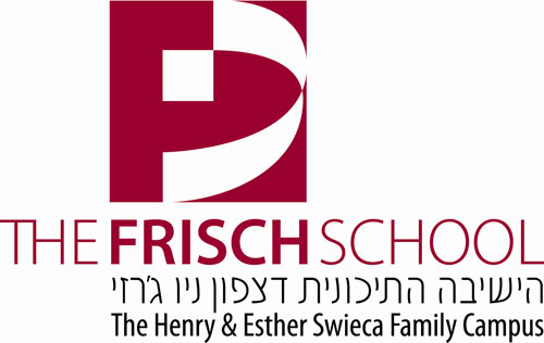 The Frisch School
