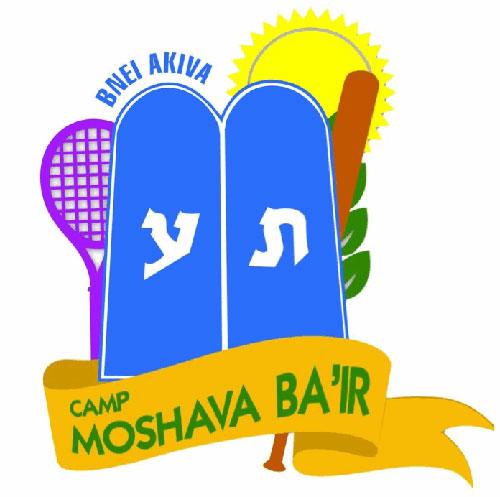 Moshava Ba'ir