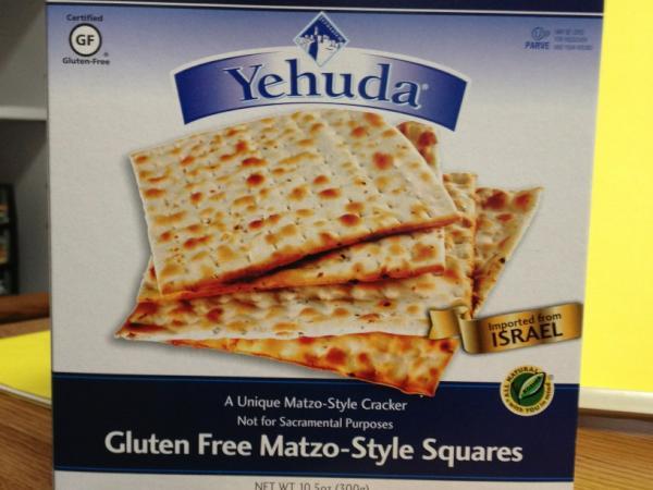 Yehuda GF Maztoh