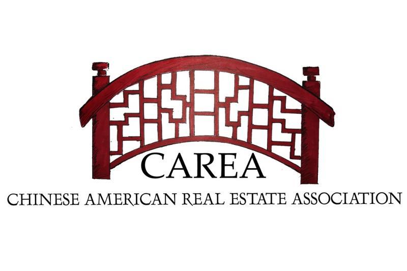 CAREA Logo Good