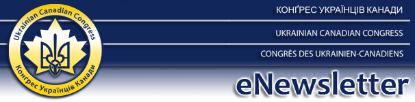 eNewsletterHeader