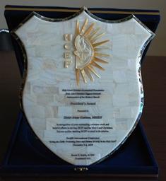 ajram award
