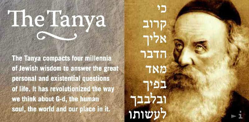 Tanya, Alter Rebbe