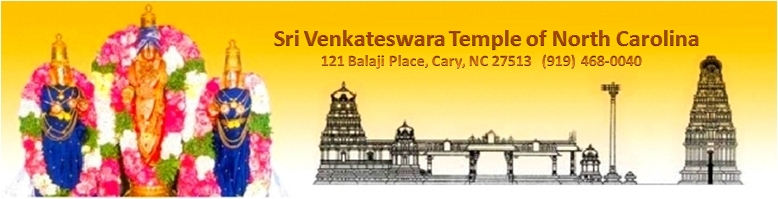 SV Temple