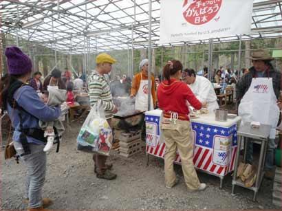 USMEF and Ito Ham produced some 20,000 U.S. pork servings