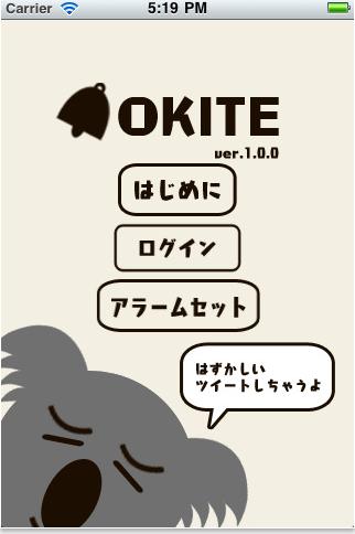 Okite Screenshot