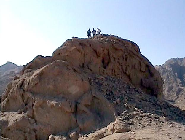Altar Hill