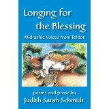 Judith's Book