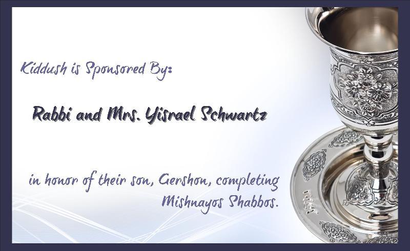 Schwartz Kiddush