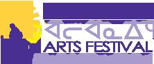 Alianat Arts Festival