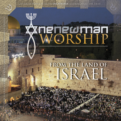 One New Man Worship Israel