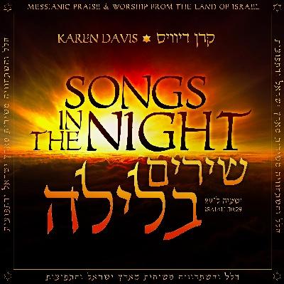 Karen Davis, Songs in the Night cover art