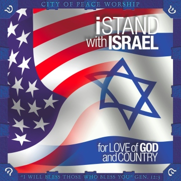 iStand With Israel CD Cover