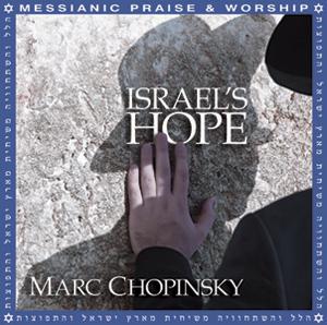 Marc Chopinsky's Israel's Hope