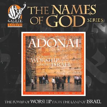 ADONAI CD Cover