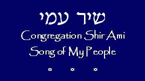 Shir Ami Logo