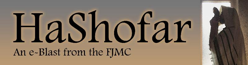 HaShofar masthead 2013-14