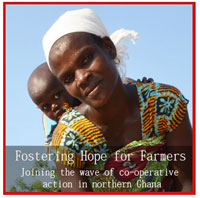 Ghana Fostering