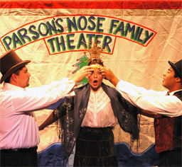 Parsons Nose theater