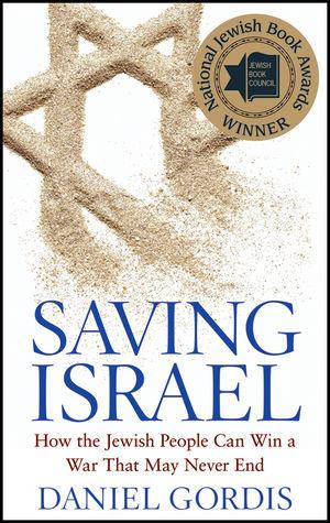 Saving Israel Paperback Cover