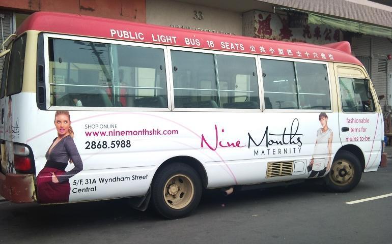 minibus cropped